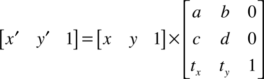 A row vector multiplying a 3 by 3 matrix.