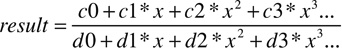 A rational equation.